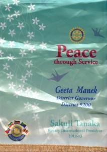 9200 DG Geeta Manek Banner