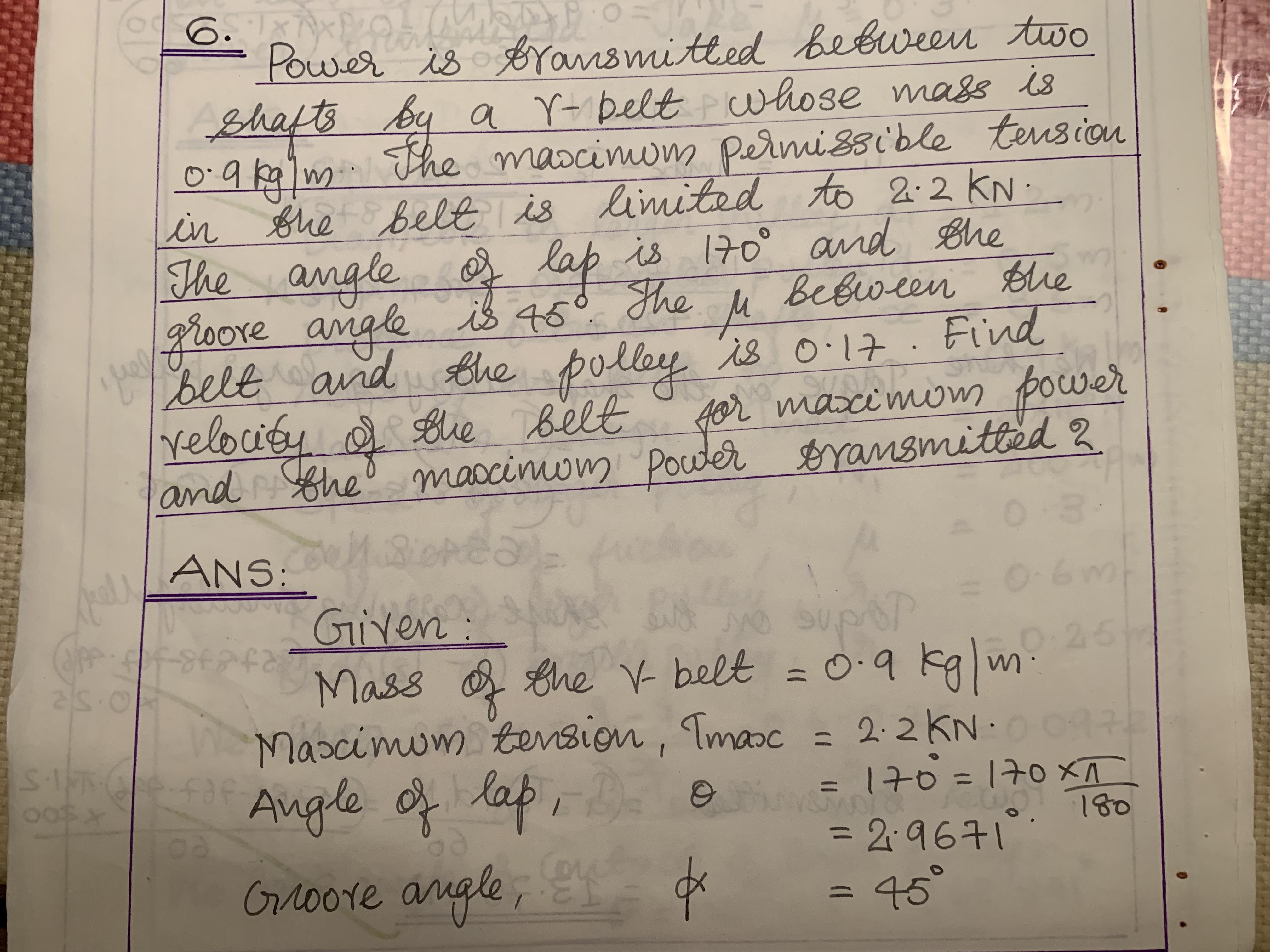 velocity-max-power-1
