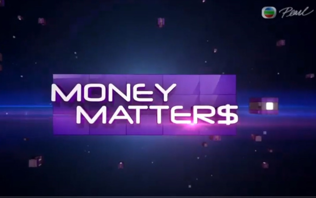 Interview on Money Matters, TVB Pearl