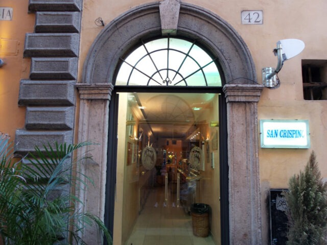 The entrance way. Photo courtesy of San Crispino.
