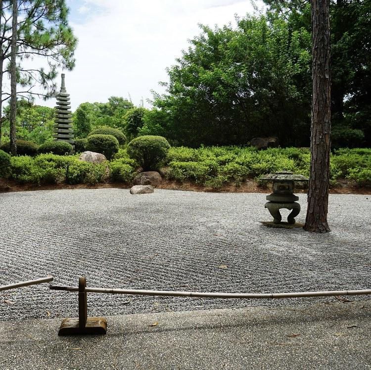Hiraniwa Flat Garden