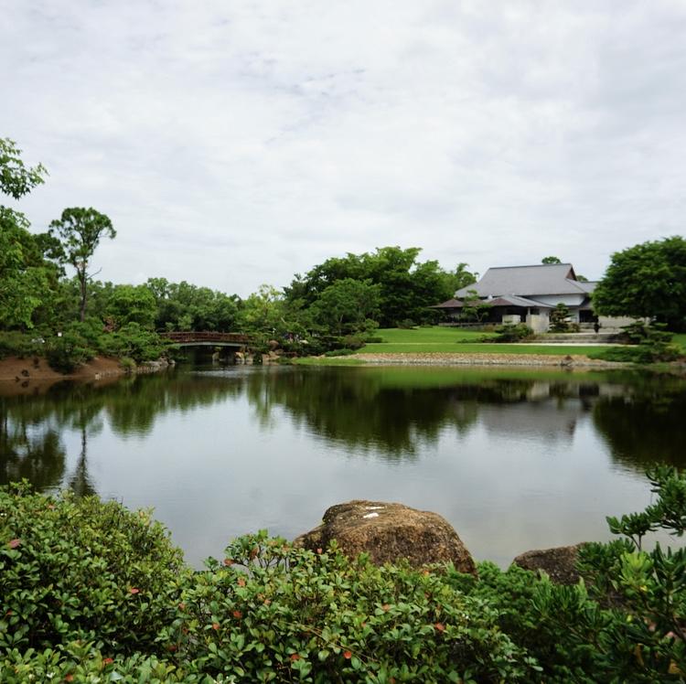 The Morikami Museum & Japanese Gardens