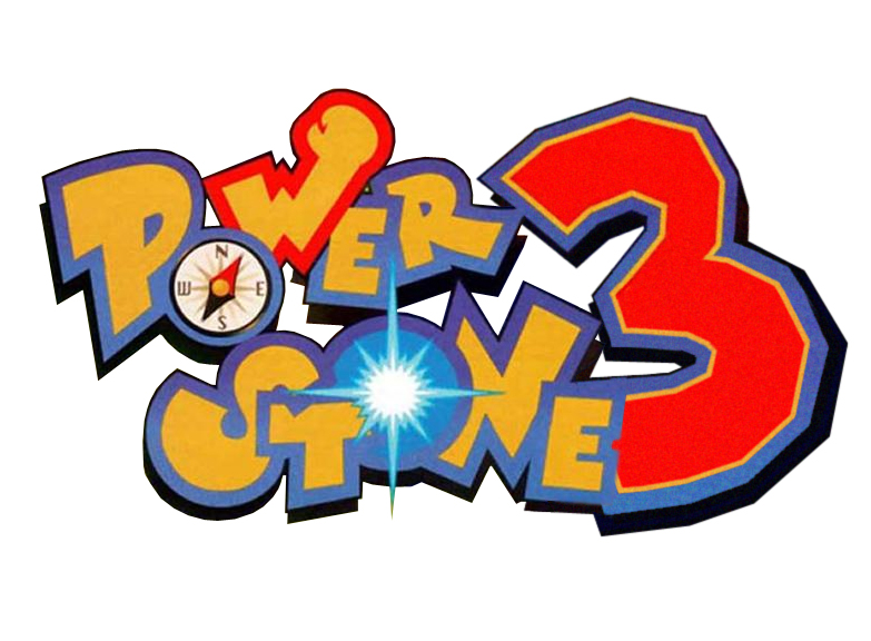 Power Stone 3 Logo