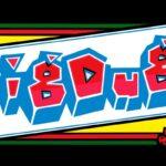 A World of Games: Dig Dug