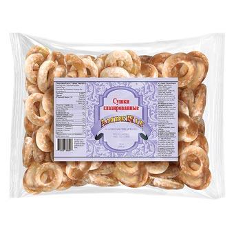 AmbeRye Hard Wheat Bagels Glazed