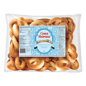 AmbeRye Hard Wheat Bagels Milk