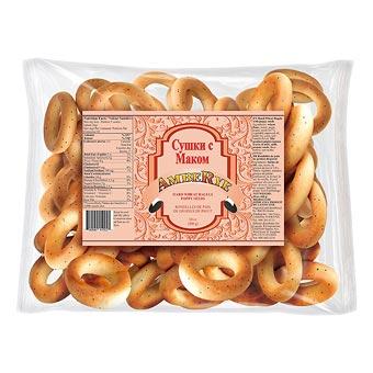 AmbeRye Hard Wheat Bagels Poppy Seeds