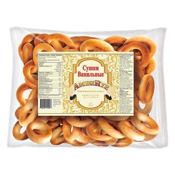 AmbeRye Hard Wheat Bagels Vanilla