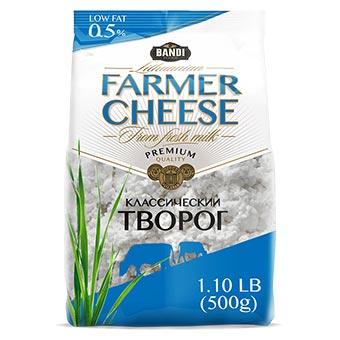 Bandi Farmer Cheese Low Fat 500g