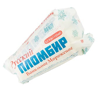 Bandi Retro Plombir Vanilla Ice Cream in Paper