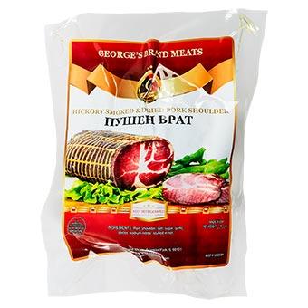 Georges Brand Pushen Vrat Smocked & Dried Pork Shoulder