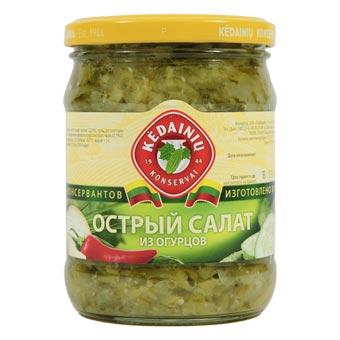 Kedainiu Cucumber Salad