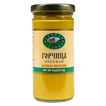 Miracle Valley Russian Mustard