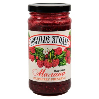 Rizutti Homemade Raspberry Preserves