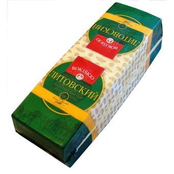 Rokiskio Lithuanian Cheese