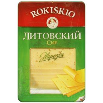 Rokiskio Sliced Lithuanian Cheese