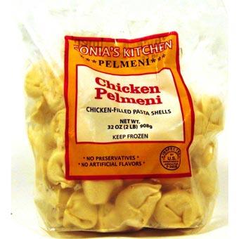Sonia Kitchen Chicken 2lb Dumplings