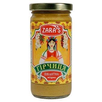 Zaras Ukranian Mustard 250g