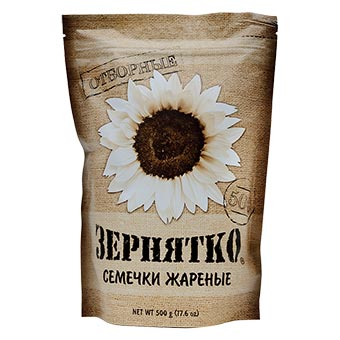 Zerniatka Premium Roasted Sunflower Seeds