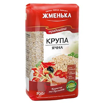 Zhmenka Peeled Barley 700g