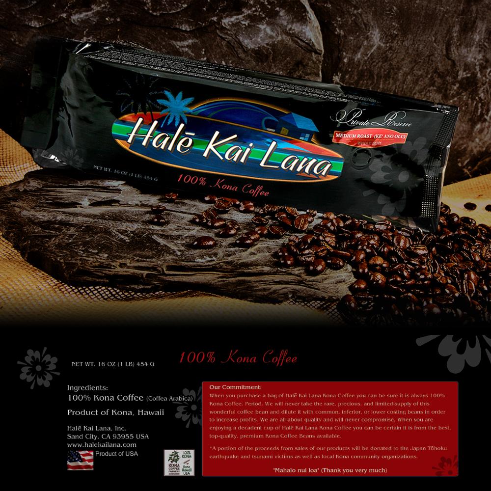 Hale Kai Lana bag design