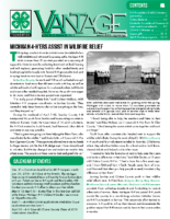 2017 Fall Vantage