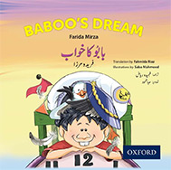 Baboo's Dream