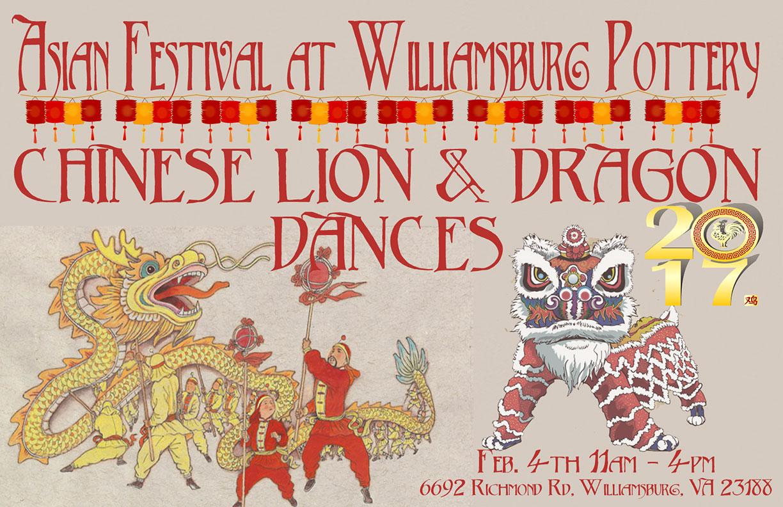 Chinese Lion & Dragon