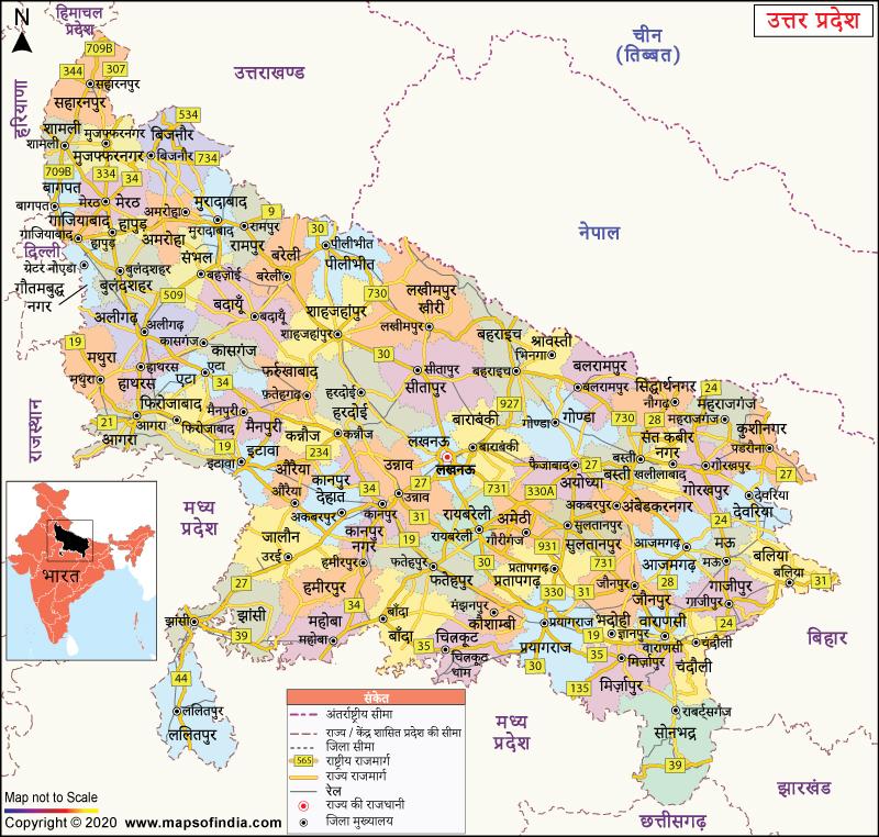Uttar Pradesh Map hindiprem
