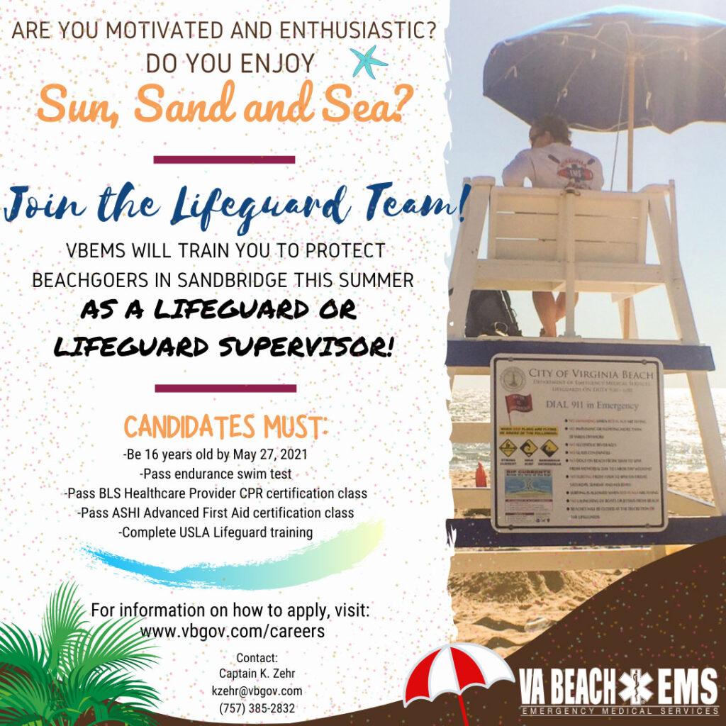 Join the Sandbridge Lifeguard Team!