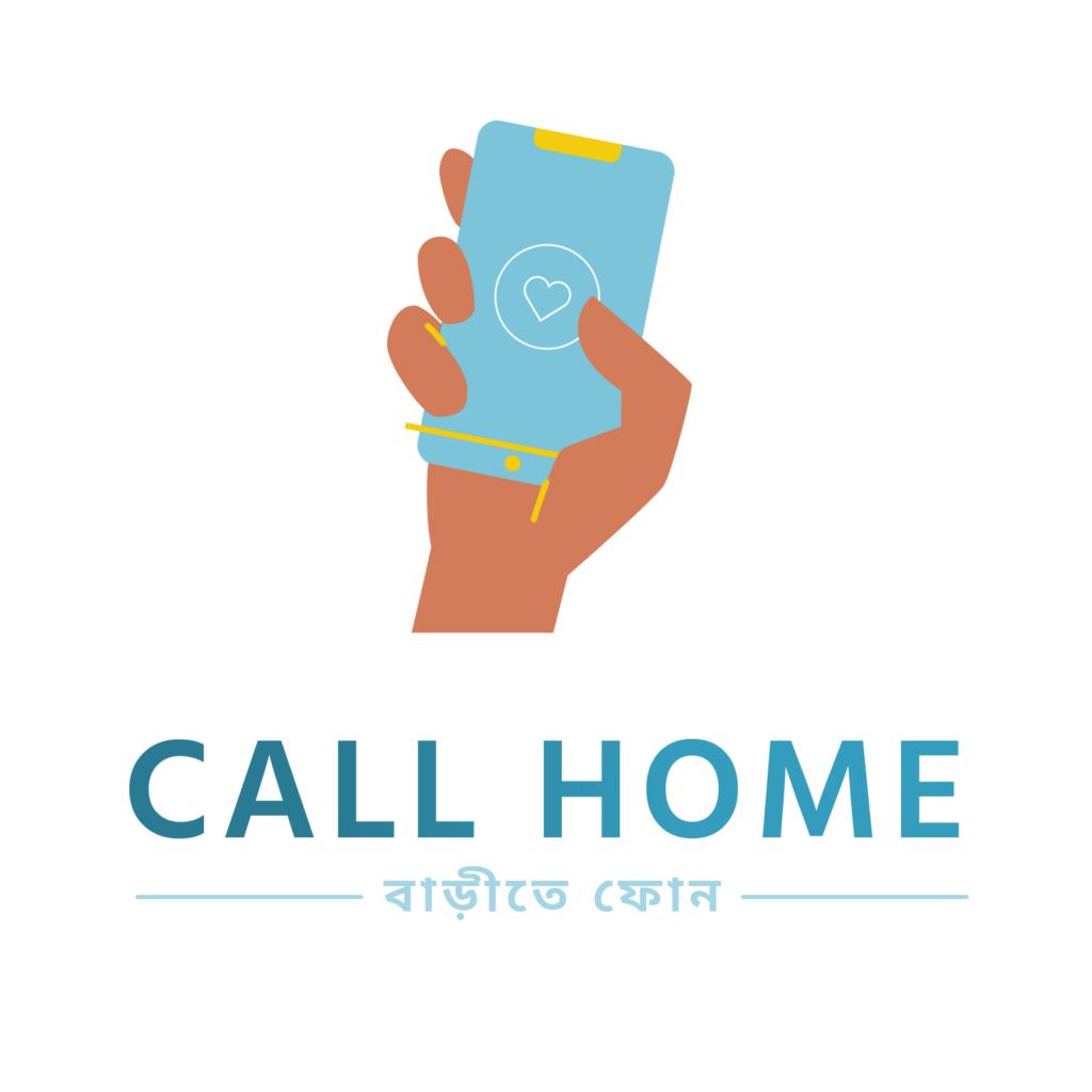 Call Home SG logo