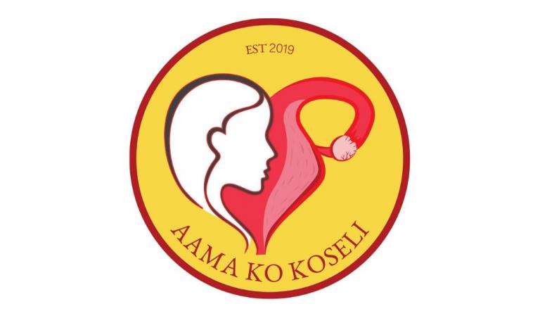 Aama Ko Koseli Logo