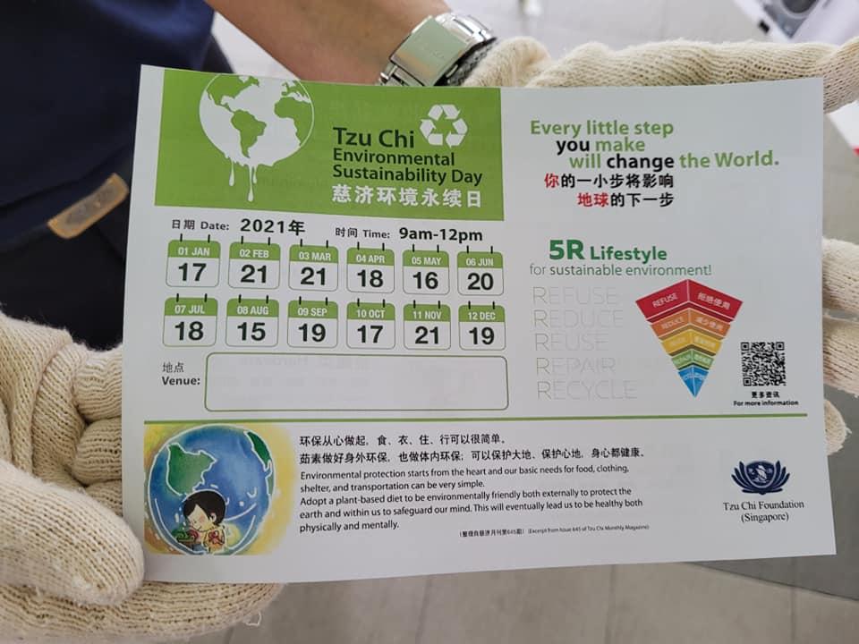 Tzu Chi Collection Daya | ChangeMakr Asia