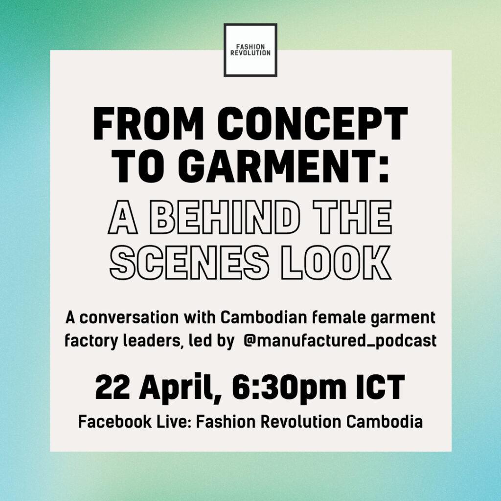 fashion revolution Cambodia