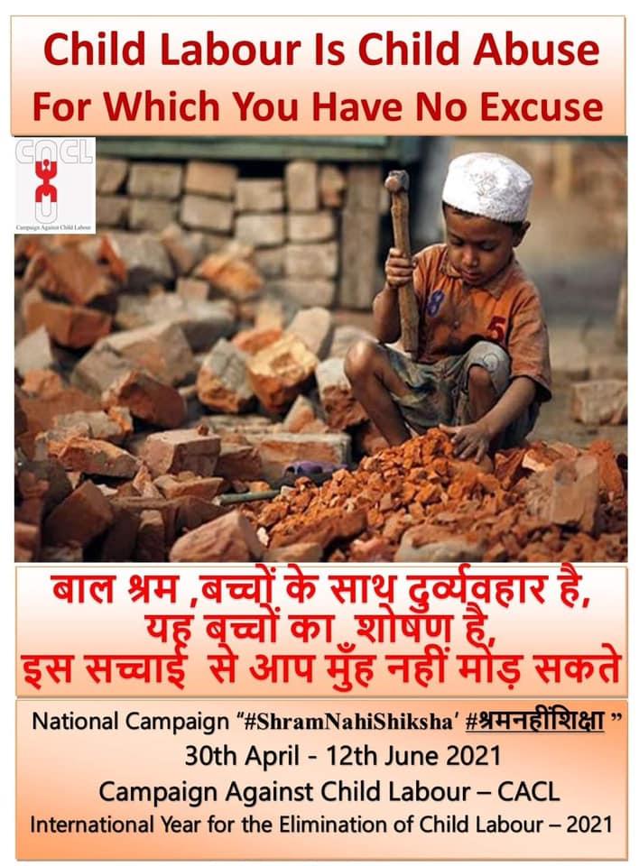 Image : HAQCRC India