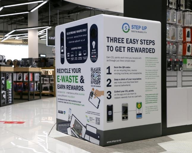 A 3-in-1 bin for recycling ICT equipment, batteries and light bulbs placed at Harvey Norman Millenia Walk