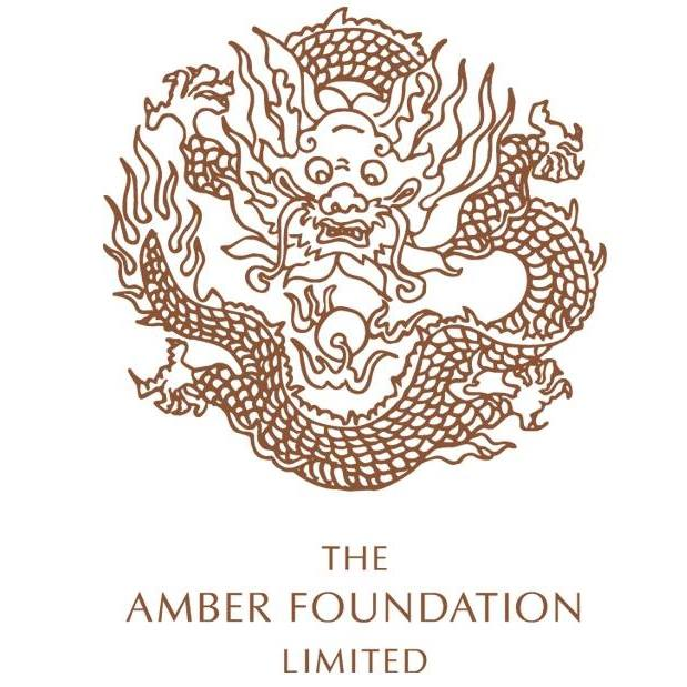 The Amber Project HK Logo