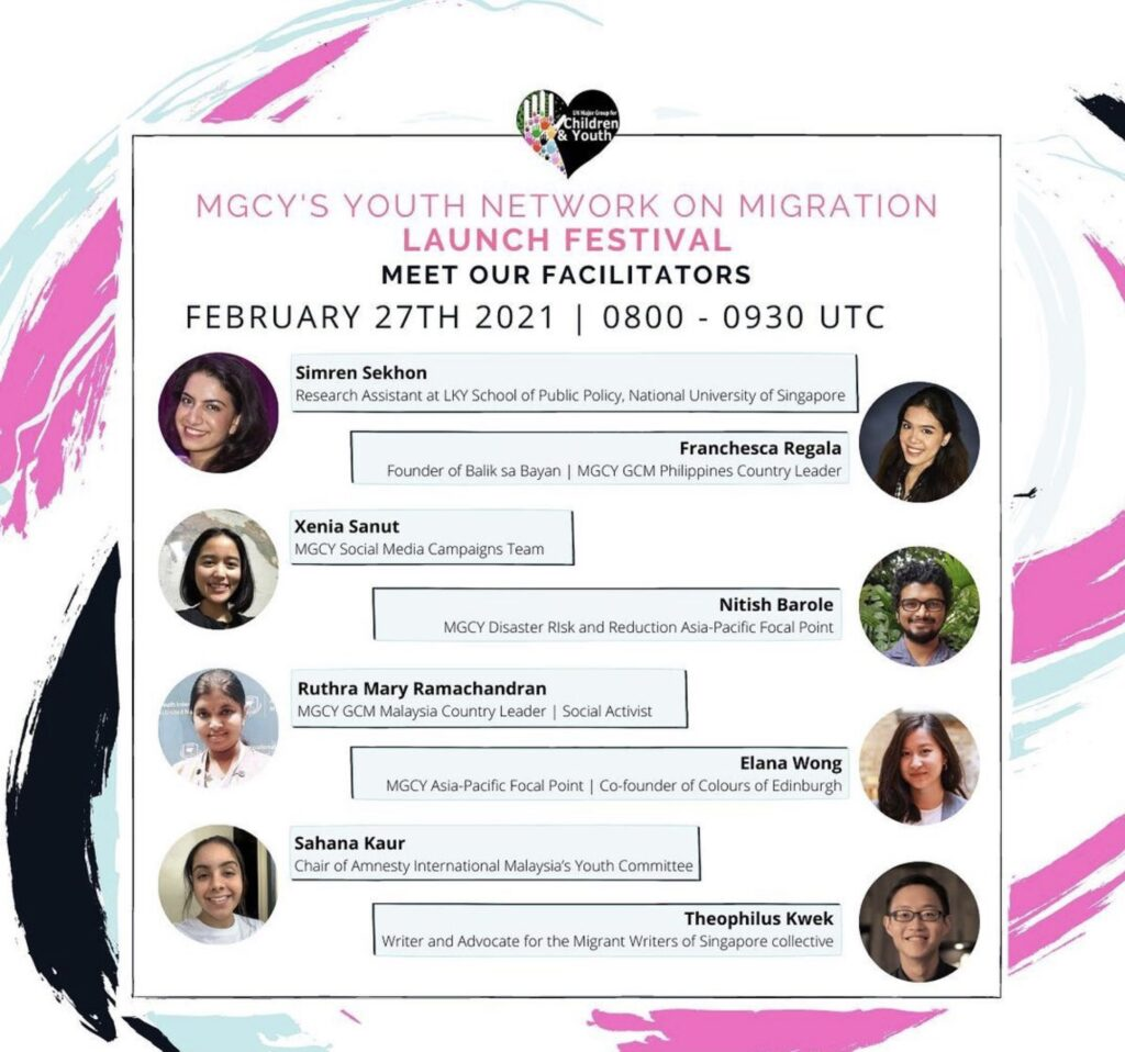UNMGCY Youth for Migration Launch Festival 2021