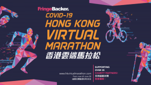 Covid 19 HK Virtual Marathon 2020