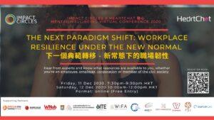 Impact Circles HK X Heart Chat : Mental Health Virtual Conference 2020