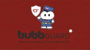 bubb guard app
