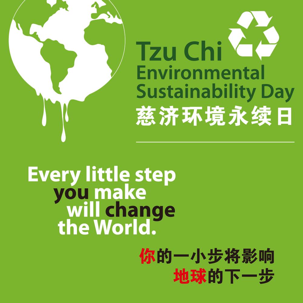 Tzu Chi Environmental Sustainability Day