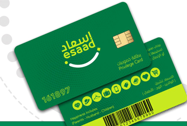 Esaad Card
