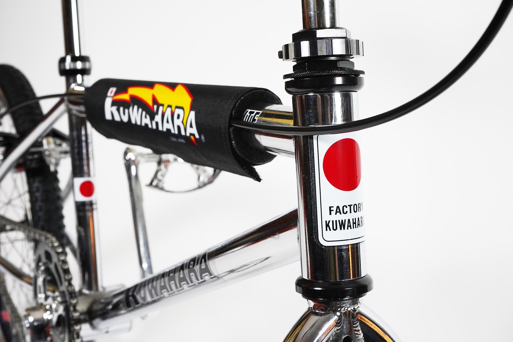 1983 Kuwahara Laserlite Factory