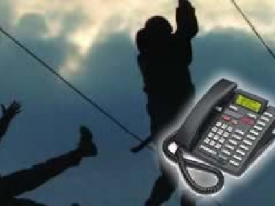 Teletics ZipLine Nortel Wireless Connection