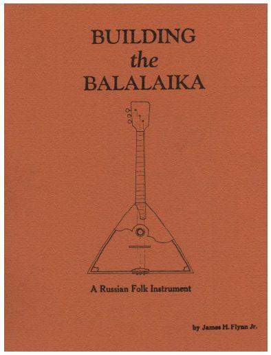 Free Balalaika Plans