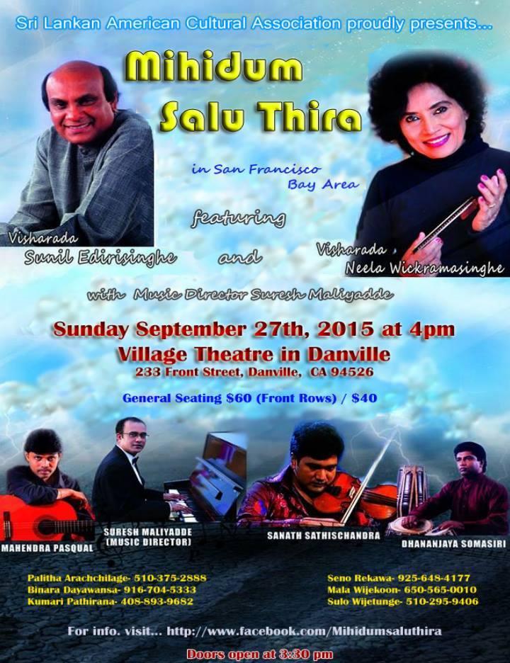 Sunil and Neela : Mihidum Salu Thira – Sept. 27th'2015 in Danville.