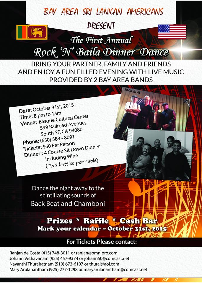 Rock 'N' Baila Dinner Dance Oct.31st, 2015 in South San Francisco !!!