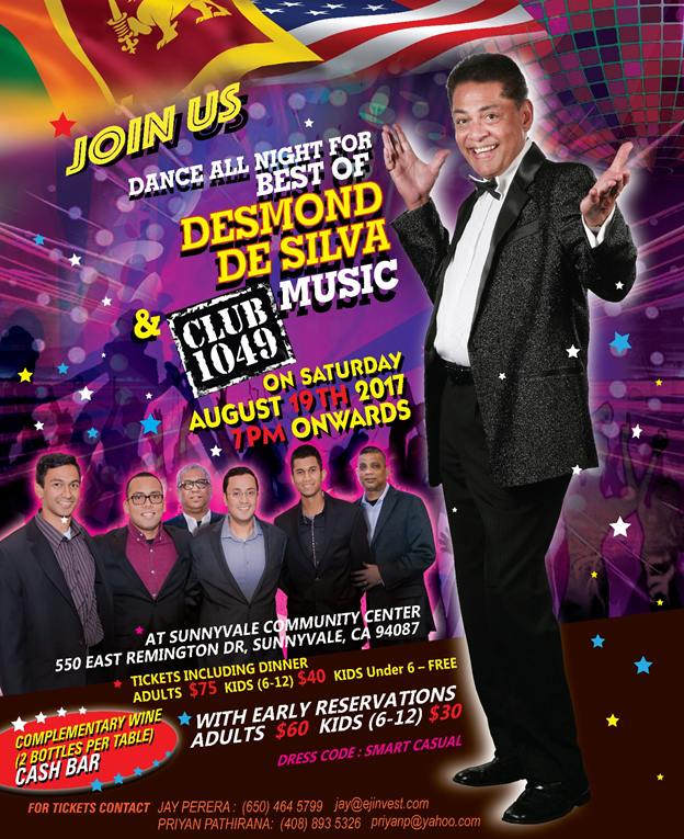 DINNER DANCE: DESMOND DE SILVA with CLUB-1049 – August 19th: 7.00-11.00PM