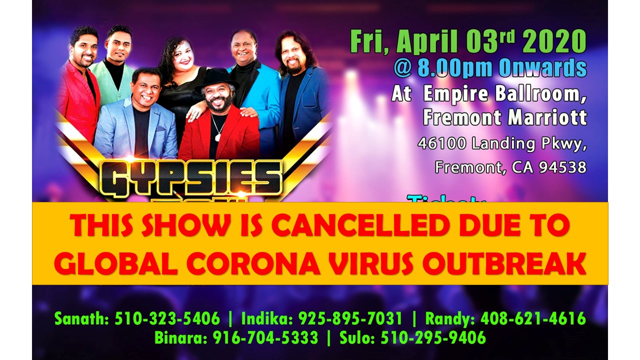 BAY AREA EVENT: GYPSIES – CANCELLED !!!